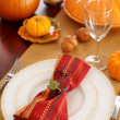 Stock Photo: Table setting for Thanksgiving Day