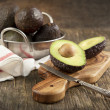 Fresh avocado — Stock Photo