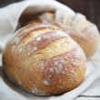 Freshly baked traditional bread — Stock Photo #41892647