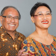 Senior indonesian couple in love. — Stock Photo