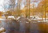 Winter snow landscape. Panoramic shot. — Stock Photo