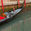 Venetian gondola boat in canal. Venice. Italy. — Stock Photo