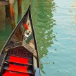 Close-up of venetian gondola boats. Venice. Italy. — Stock Photo #26105127