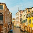 Venetian canals with houses and boats. Venice. Italy. — Stock Photo