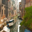 Stock Photo: Colorful canal of Venice. Italy.