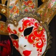 Colorful traditional venetian mask at souvenir shop. Venice. Ita — Stock Photo
