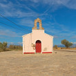 Panoramic abandoned landscape with one church and trees. Blue cl — Stock Photo