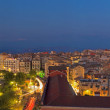 Panoramic shot of the citylights of Corfu city at night. Kerkyra — Stock Photo