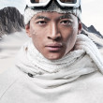 Asian winter holiday fashion man in arctic snow landscape. Weari — Stock Photo