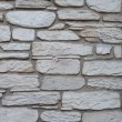 Stone wall. Flat stacked background and texture. — Stock Photo