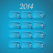 Stock Vector: 2014 year vector calendar for business wall calendar