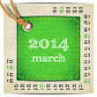 Stock Vector: 2014 year vector calendar stylized jeans. March
