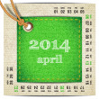 Stock Vector: 2014 year vector calendar stylized jeans. April