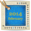 Stock Vector: 2014 year vector calendar stylized jeans. February