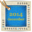 Stock Vector: 2014 year vector calendar stylized jeans. December