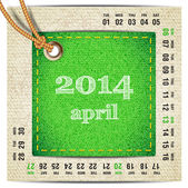2014 year vector calendar stylized jeans. April — Stock Vector