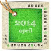 2014 year vector calendar stylized jeans. April — Stock Vector