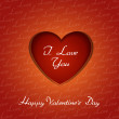 Happy Valentine's Day Heart Vector Illustration — Vetorial Stock #38880361