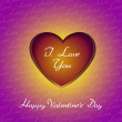 Happy Valentine's Day Heart Vector Illustration — Stok Vektör
