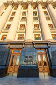 KIEV, UKRAINE - May 05, 2013: Ukrainian President's residence — Stock Photo