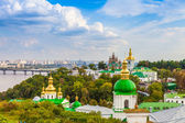 Panoramic view of Kiev Pechersk Lavra Orthodox Monastery in Kiev, Ukraine — Stock Photo