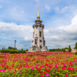 Stock Photo: Country church in Ukraine