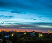 Kiev city skyline panorama at night — Stock Photo