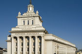 Sofia architecture, National Assembly building — Stock Photo