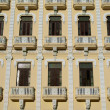 Yellow Cuban Building - Stock Photo