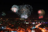 Fireworks in Ekaterinburg, Russia — Stock Photo