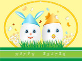 Two easter egg like chicken and bunny — Stock Vector