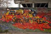 Graffiti ve městě — Stock fotografie