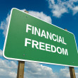 Financial freedom — Stock Photo