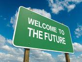 未来 — 图库照片
