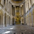 Stock Photo: Palace Versailles hall