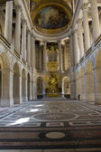 Palace Versailles hall — Stockfoto