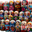 Stock Photo: Nesting Dolls or Matreshki