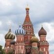 Stock Photo: St.Basil
