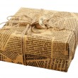 "Gift box ""Old Newspaper"" — Stock Photo"