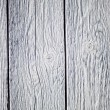 Stock Photo: Gray wooden background