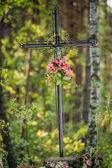 Old cross — Stock Photo