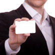 Stock Photo: Blank business card in hand