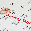 Wedding Day writing on a white calendar page — Stock Photo #39540911