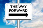 The Way Forward — Stock Photo