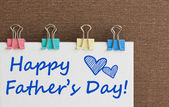 Happy Fathers Day — Stock Photo
