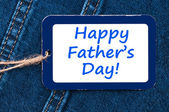Happy Fathers Day — Foto Stock