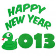 Rice paper cut cute cartoon green snake with Happy 2013 text — Stock Photo