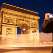 Arc de Triomphe, Paris, France — Stock Photo #41195015