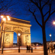Arc de Triomphe, Paris, France — Stock Photo