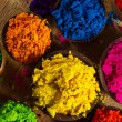 Indian pigments — Stock Photo #41195137